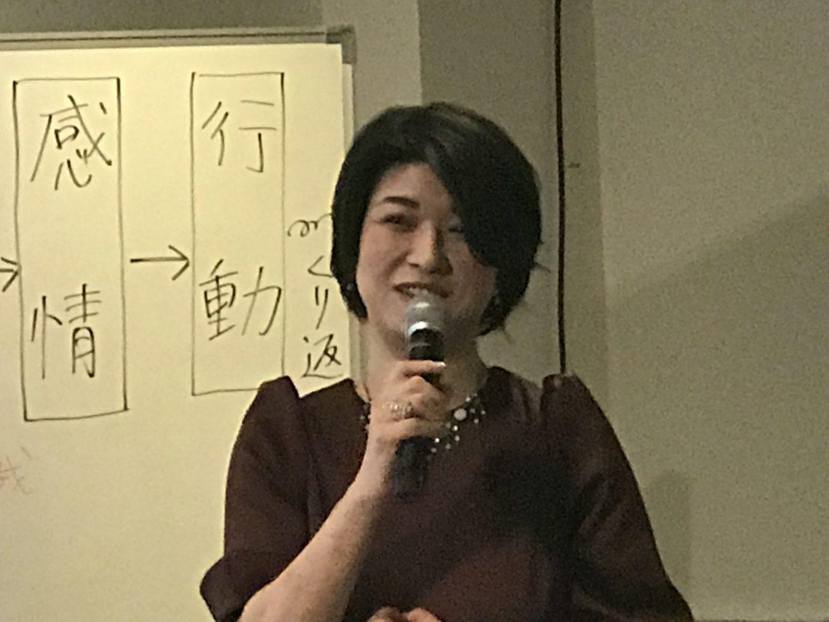 200回 富山市倫理法人会女性の集い2017 向田 千尋(こうだ ちひろ)さん