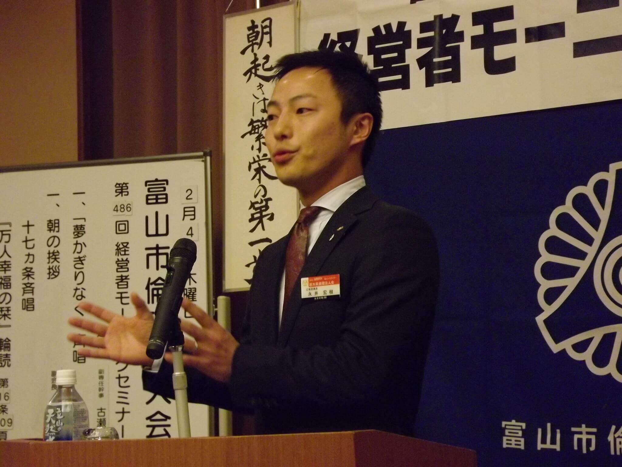 永井印刷㈱ 代表取締役 の永井宏樹さん