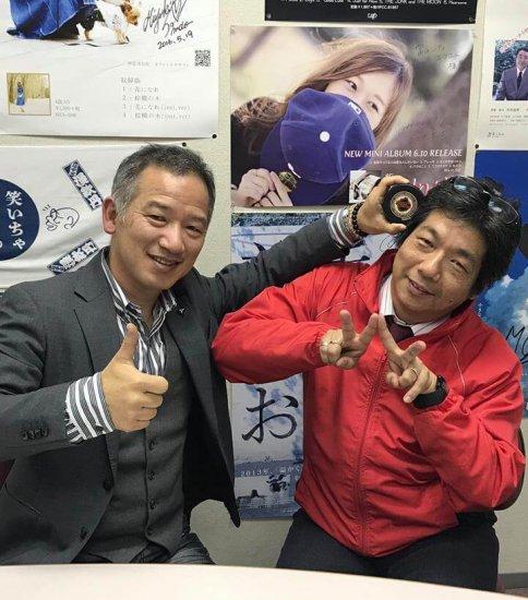 239回  『中村慎一さん』とウイズフレンズ!