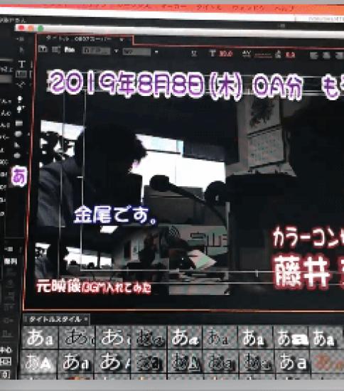 260回  映像編集ソフト編1『Adobe Premiere Pro(プレミアプロ)を使う理由』